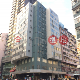 Uni Hall,Sham Shui Po, Kowloon