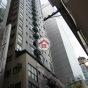 華耀商業大廈 (Workingview Commercial Building) 銅鑼灣|搵地(OneDay)(3)