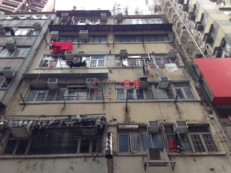 吳松街139-141號 (139-141 Woosung Street) 佐敦|搵地(OneDay)(1)