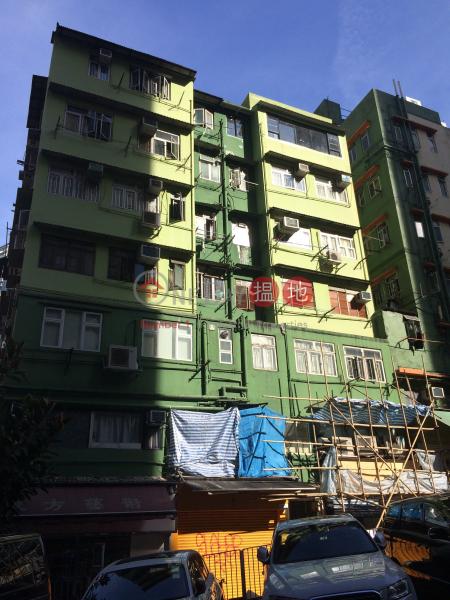 邦暉大樓 (Pong Fai Building) 上環|搵地(OneDay)(1)