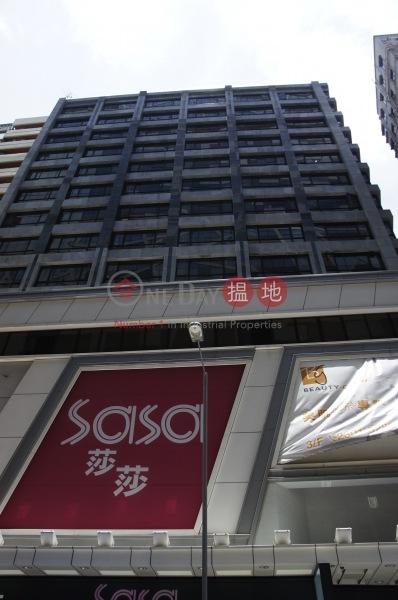Albion Plaza (Albion Plaza) Tsim Sha Tsui|搵地(OneDay)(3)