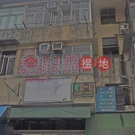 Tsun Fu Street 7|巡撫街7號
