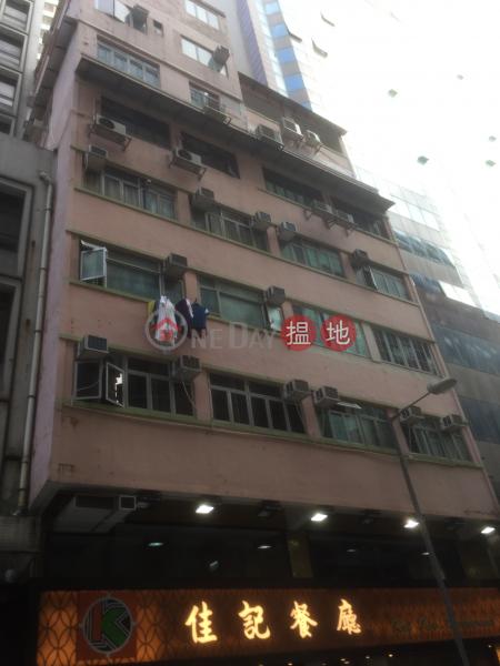 Prat Building (Prat Building) Tsim Sha Tsui|搵地(OneDay)(1)