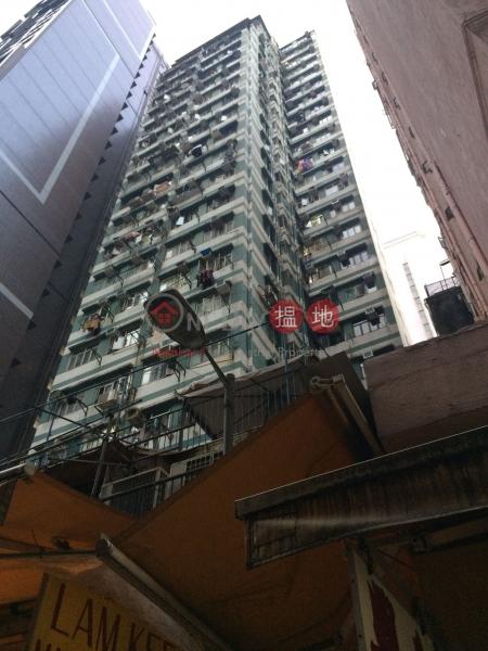 Sing Fai Building (Sing Fai Building) Sai Ying Pun|搵地(OneDay)(1)