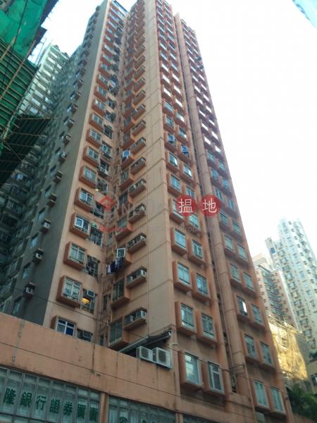 Shun Hing Building (Shun Hing Building) Kennedy Town|搵地(OneDay)(1)
