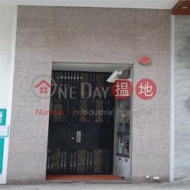 14-16 Sing Woo Road,Happy Valley, Hong Kong Island