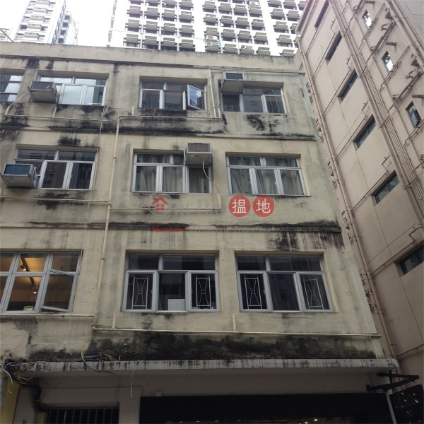 3-5 St Francis Street (3-5 St Francis Street) Wan Chai 搵地(OneDay)(2)
