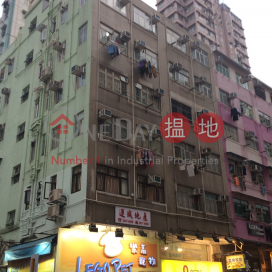 Kan Fat Building,Tsuen Wan West, New Territories