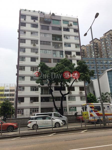 嘉登大廈 (Carlton Mansion) 九龍城|搵地(OneDay)(3)