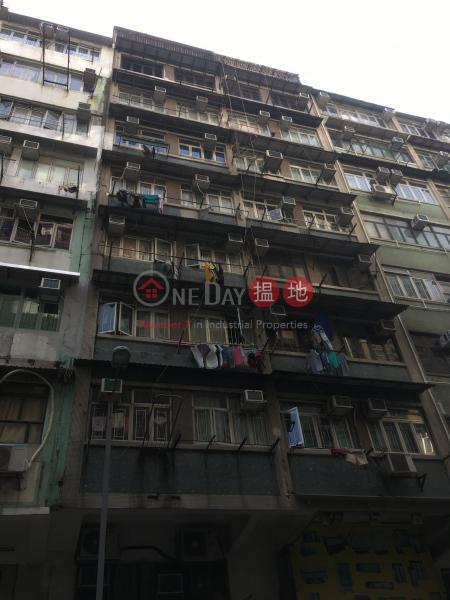 69 KAI TAK ROAD (69 KAI TAK ROAD) Kowloon City|搵地(OneDay)(3)