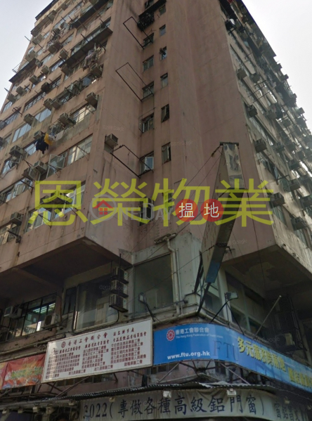 TEL: 98755238, Pak Ling Building 百玲大廈 Rental Listings | Wan Chai District (KEVIN-8905419025)