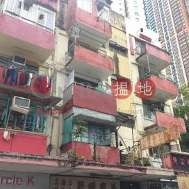 73 Ham Tin Street Ham Tin Street Shek Pik New Village,Tsuen Wan East, New Territories