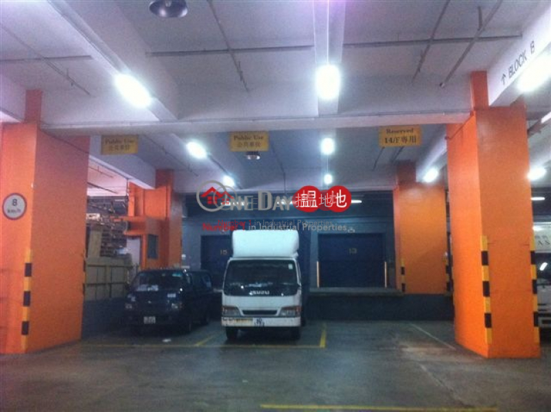 Property Search Hong Kong | OneDay | Industrial, Rental Listings, Kerry TC Warehouse