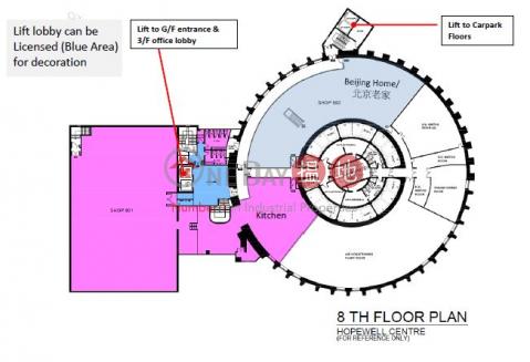 灣仔12892呎旺舖出租|灣仔合和中心(Hopewell Centre)出租樓盤 (H000344800)_0