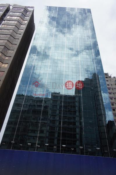 Full Win Commercial Centre (Full Win Commercial Centre) Mong Kok|搵地(OneDay)(3)