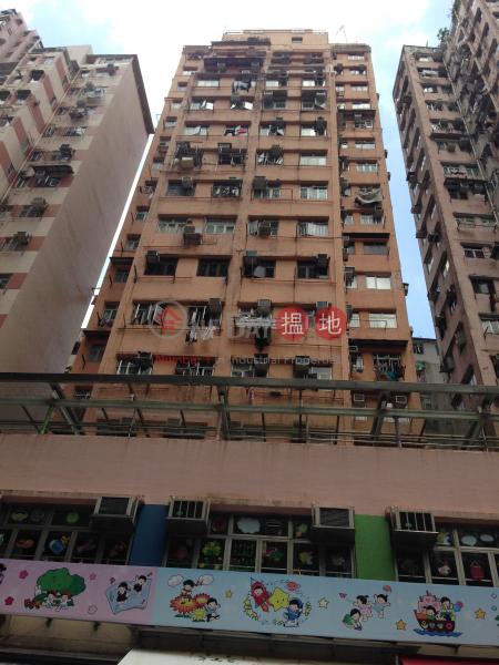 海安大廈 (Hoi On Building) 西灣河|搵地(OneDay)(5)