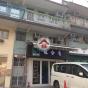 和宜合道267號 (267 Wo Yi Hop Road) 葵青和宜合道267號|- 搵地(OneDay)(1)