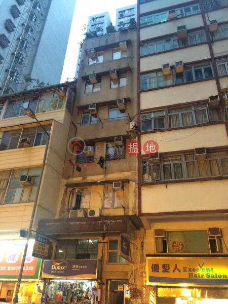 電氣道95號 (95 Electric Road) 銅鑼灣|搵地(OneDay)(1)