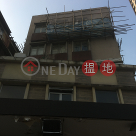 PROSPERITY HOUSE|寧興樓