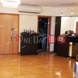 The Waterfront Phase 1 Tower 2 | 3 bedroom Mid Floor Flat for Rent|The Waterfront Phase 1 Tower 2(The Waterfront Phase 1 Tower 2)Rental Listings (XGJL826400884)_0