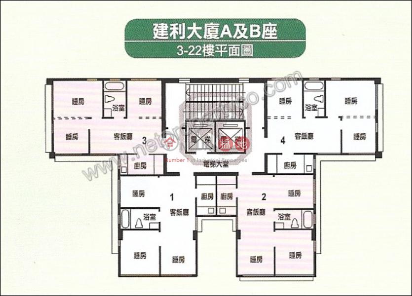 建利大廈|灣仔區建利大樓(Kin Lee Building)出售樓盤 (A059095)