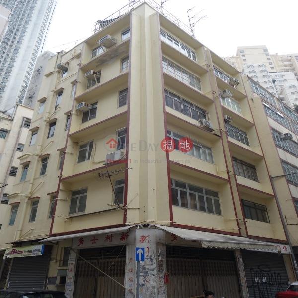 新村街9-10號 (9-10 Sun Chun Street) 銅鑼灣|搵地(OneDay)(4)