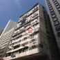 East Asia Mansion (East Asia Mansion) Wan Chai DistrictHennessy Road23-29號|- 搵地(OneDay)(2)