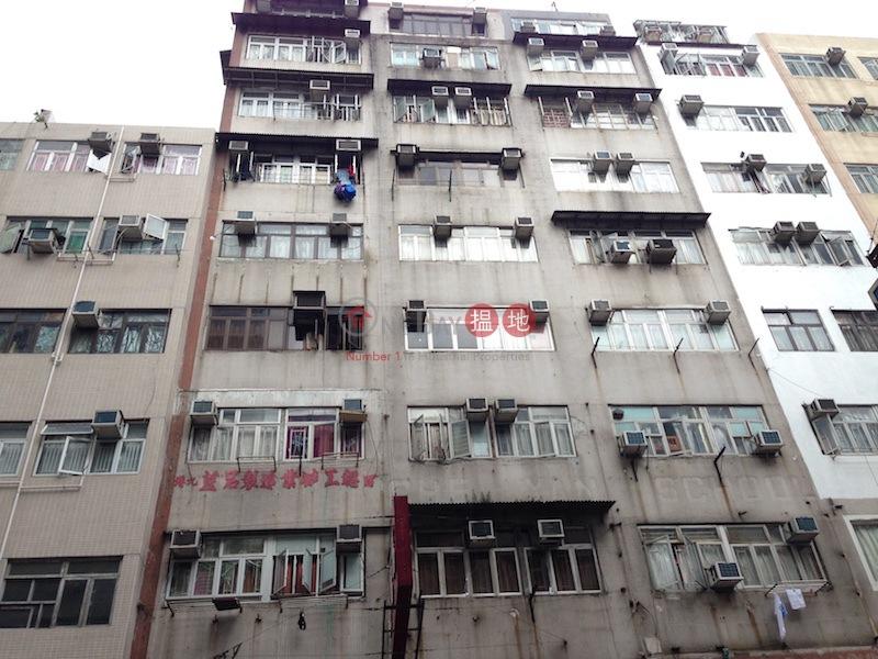 203-205 Shanghai Street (203-205 Shanghai Street) Yau Ma Tei 搵地(OneDay)(2)