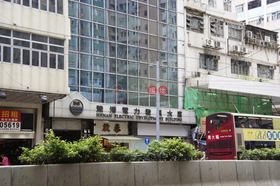 Henan Electric Development Building (Henan Electric Development Building) North Point|搵地(OneDay)(2)