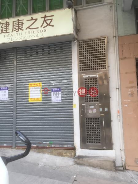 鳳儀樓 (Fung Yee House) 慈雲山|搵地(OneDay)(5)