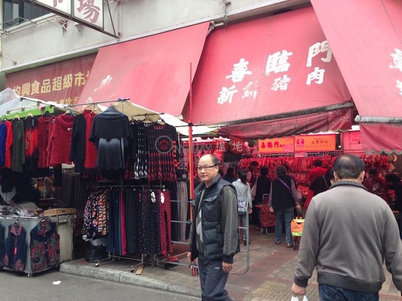 250-252 Ki Lung Street (250-252 Ki Lung Street) Sham Shui Po|搵地(OneDay)(2)