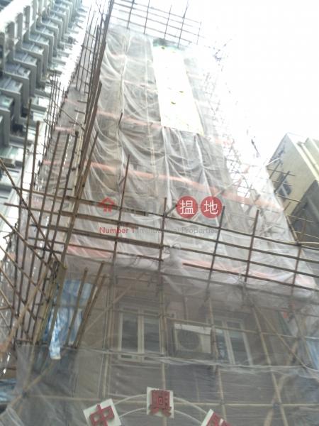 Chung Hing Court (Chung Hing Court) Soho|搵地(OneDay)(1)