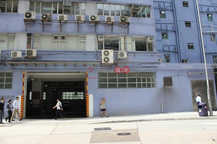 Mai Shun Industrial Building (Mai Shun Industrial Building) Kwai Chung|搵地(OneDay)(4)