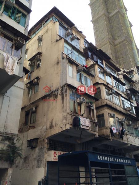 223A Hai Tan Street (223A Hai Tan Street) Sham Shui Po|搵地(OneDay)(1)