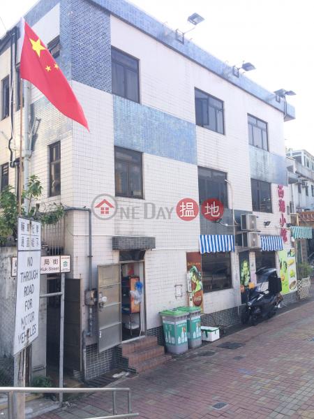 51 Yi Chun Street (51 Yi Chun Street) Sai Kung 搵地(OneDay)(2)