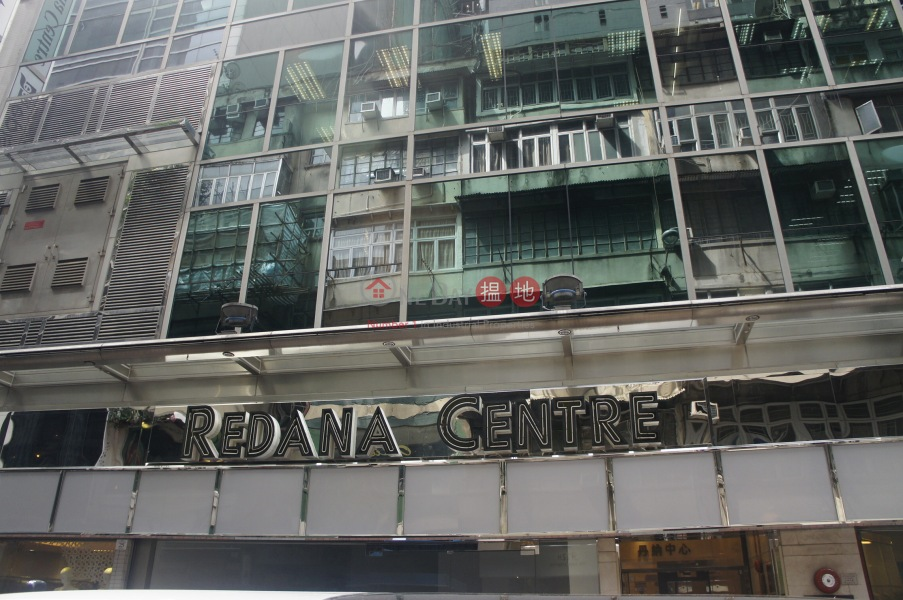 Redana Centre (Redana Centre) Causeway Bay|搵地(OneDay)(1)