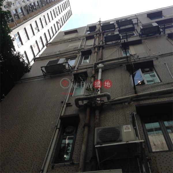 順好樓 (Shun Ho Building) 灣仔|搵地(OneDay)(4)