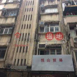4A Kat On Street,Wan Chai, Hong Kong Island