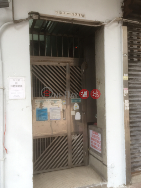Hing Wah Building (Hing Wah Building) Hung Hom|搵地(OneDay)(1)