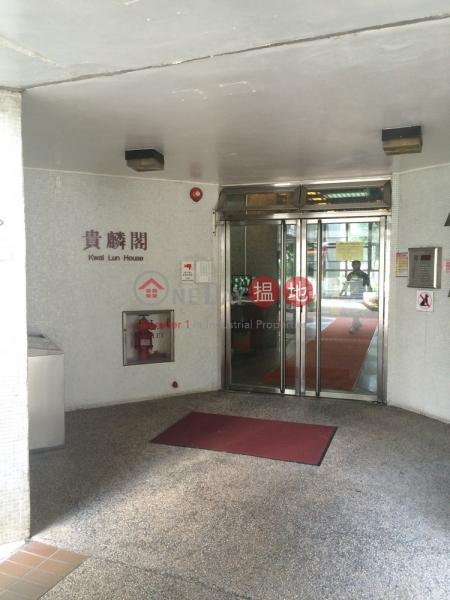 Kwai Lun House - Sui Lun Court (Kwai Lun House - Sui Lun Court) Tuen Mun|搵地(OneDay)(3)