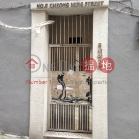 8 Cheong Ming Street,Happy Valley, Hong Kong Island