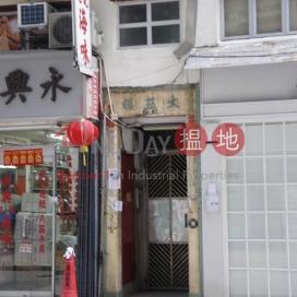 太益樓,西營盤, 香港島