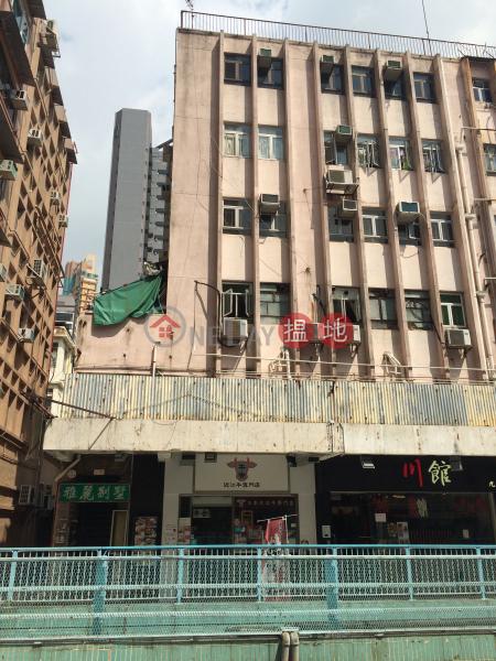 TAI CHI BUILDING (TAI CHI BUILDING) Kowloon City|搵地(OneDay)(4)