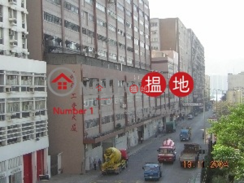 Property Search Hong Kong | OneDay | Industrial Rental Listings | Ko Fai Industrial Building