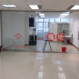 Sunwise Industrial Building|Tsuen WanSunwise Industrial Building(Sunwise Industrial Building)Rental Listings (dicpo-04292)_3