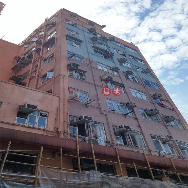 MingYin Building (MingYin Building) Kwai Chung|搵地(OneDay)(3)