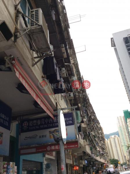 景福街61號 (61 King Fuk Street) 新蒲崗|搵地(OneDay)(3)