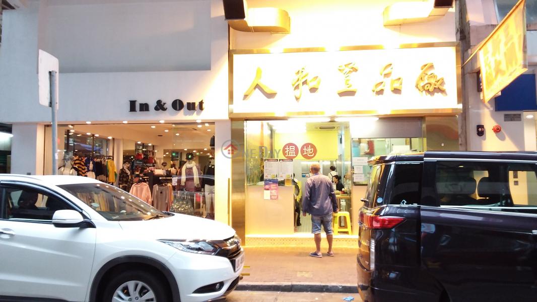 55 Jardine\'s Bazaar (55 Jardine\'s Bazaar) Causeway Bay|搵地(OneDay)(2)