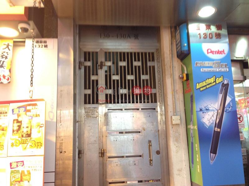 通菜街130-130A號 (130-130A Tung Choi Street) 旺角|搵地(OneDay)(1)