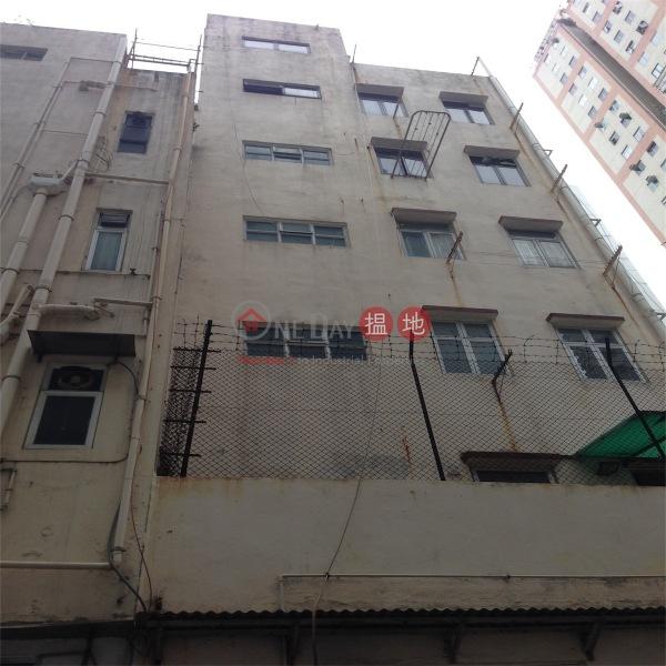 新村街53-54號 (53-54 Sun Chun Building) 銅鑼灣|搵地(OneDay)(5)
